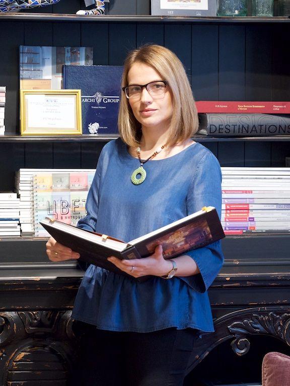 Кротенко Татьяна Геннадьевна
