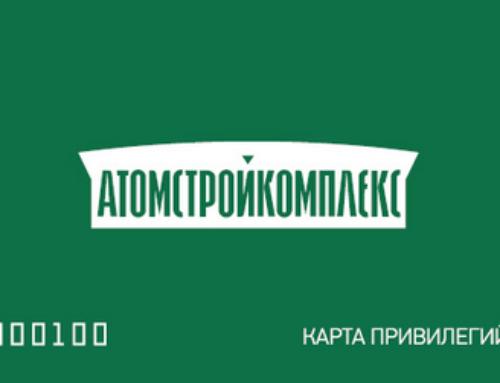 "Партнеры программы ""АСК Бонус"""